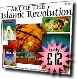 Art of the Islamic Revolution CDROM cover