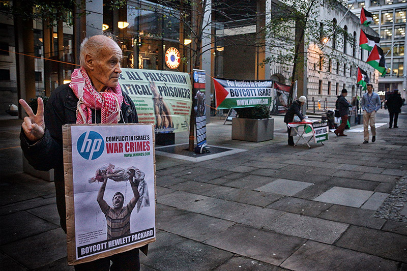#StopArmingIsrael day of action protest, HP London HQ